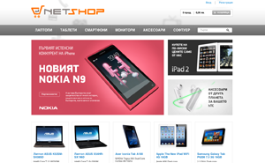 Online shop development for NetShop