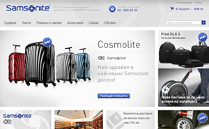 Design and online store development for Samsonite Bulgaria