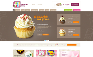 Online shop development for Take A Cake