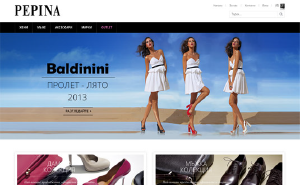 Online Shop Development for Pepina