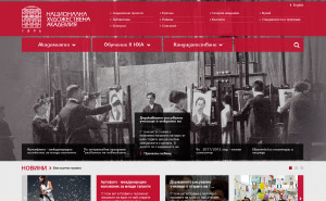 Website design and development for The National Academy of Art